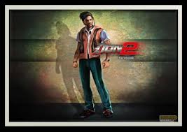 DON 2 GTA Vice City  Free Download Highly Compressed  For PCDON 2 GTA Vice City  Free Download Highly Compressed  For PC,DON 2 GTA Vice City  Free Download Highly Compressed  For PC,,DON 2 GTA Vice City  Free Download Highly Compressed  For PC
