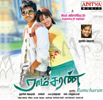 Watch Ramcharan (2010) Tamil Movie Online