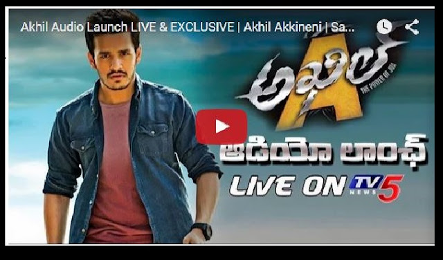 akhil audio live streaming online