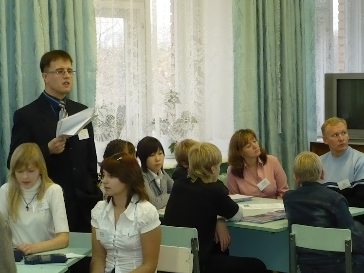 Шибанов. Вятский учитель