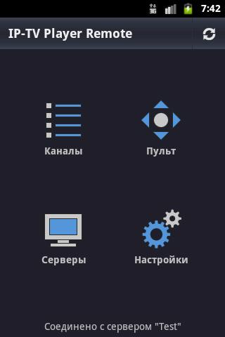 источник телепрограммы для iptv андроид