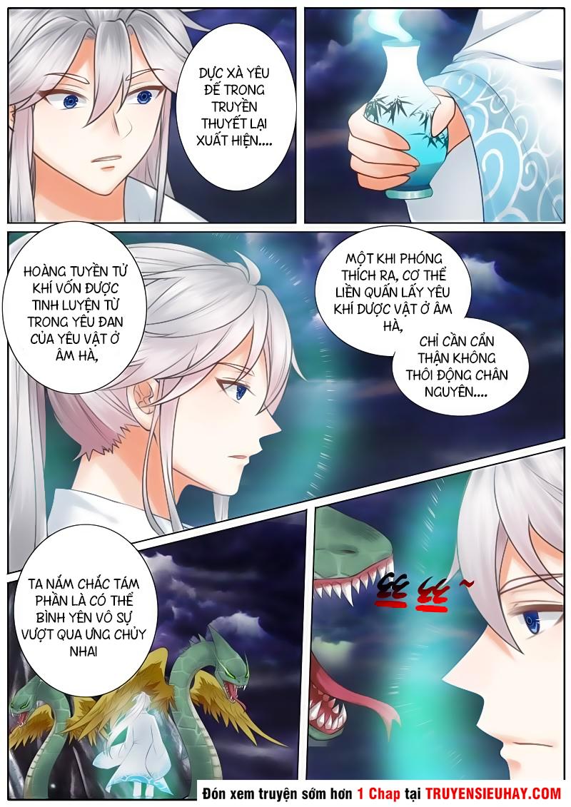 Chư Thiên Ký trang 6