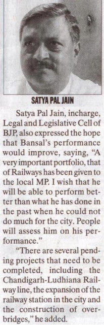 I wish that he will be able to perform better than what he has done in the past when he could not do much for the city - Satya Pal Jain, Ex-MP Chandigarh.