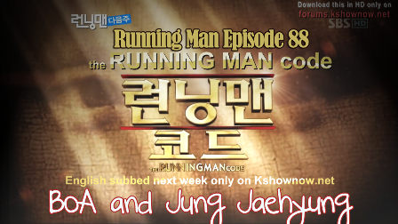 Running Man Episode 86 English Subs | KShowNow! | KSNsubs - Watch ...