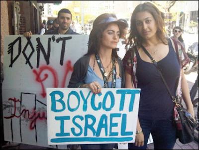 França considera crime de ódio boicote a Israel