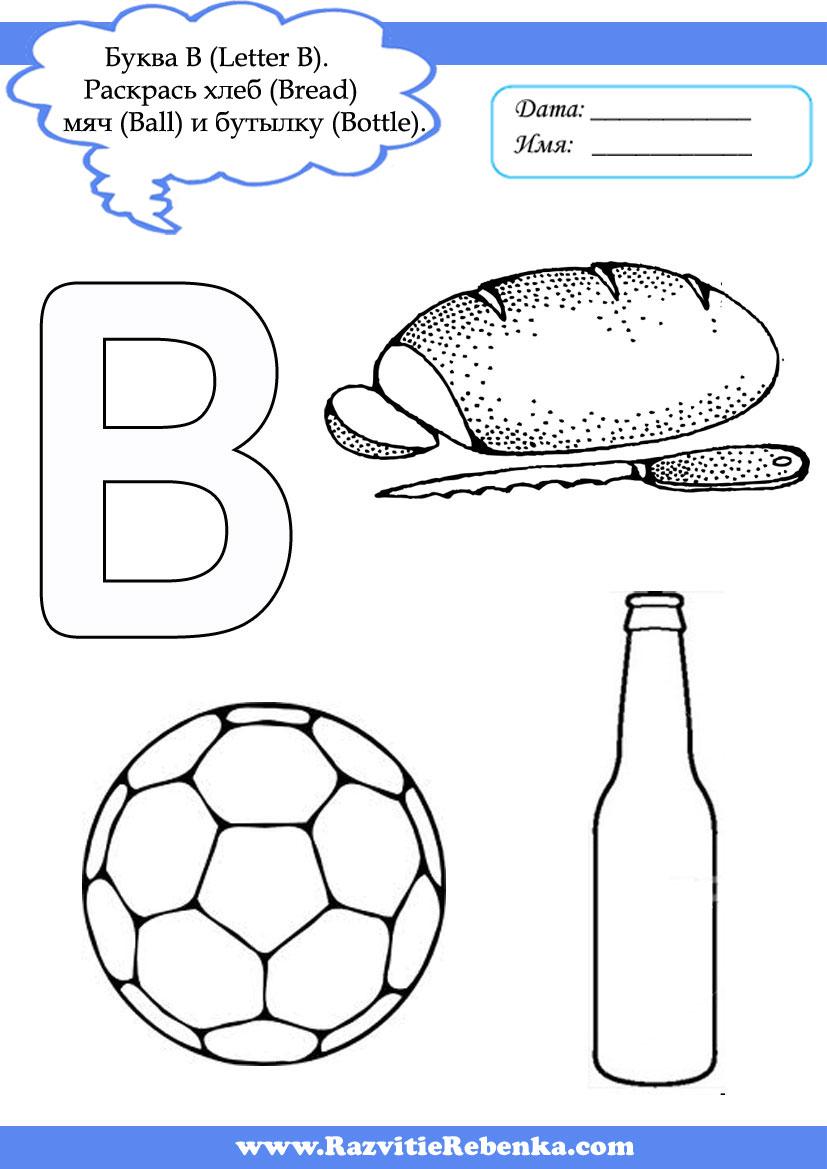 слова на букву a английский для детей в картинках