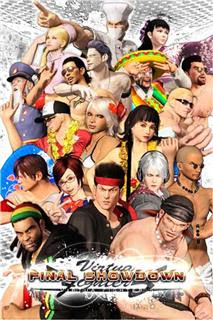 Virtua Fighter 5 Final Showdown   XBOX 360