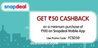 snapdeal-rs-50-cashback-on-rs-100