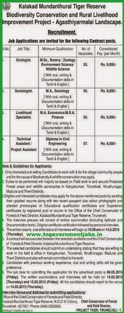 Kalakkad Mundanthurai Tiger Reserve (KMTR) Recruitments (www.tngovernmentjobs.in)