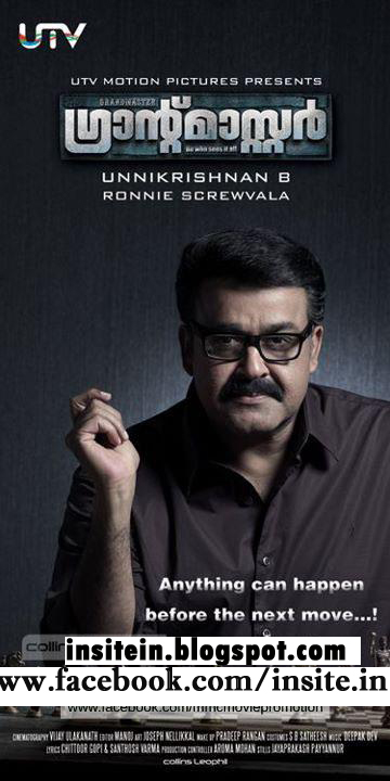 wwwinsiteinblogspotcom grand master malayalam movie