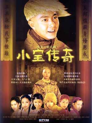 Tiểu Bảo và Khang Hy - The Duke Of Mount Deer (2000)