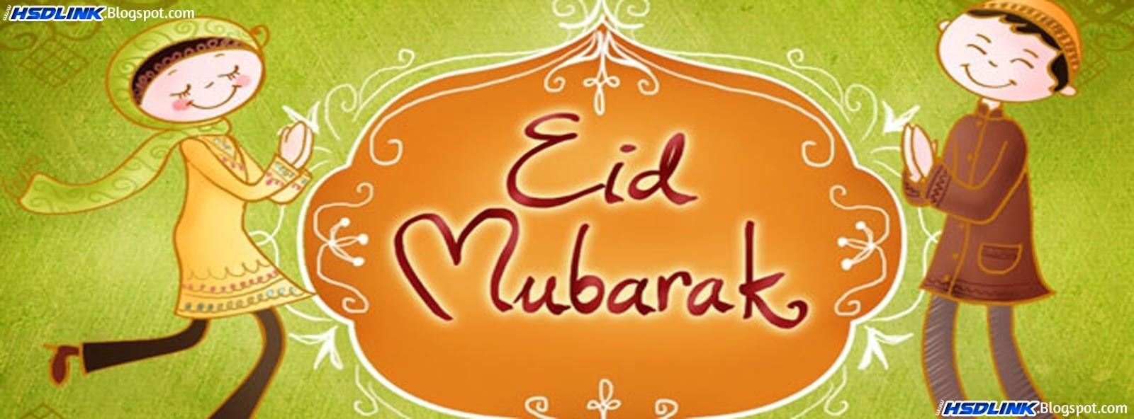 Popular Facebook Cover Eid Al-Fitr Greeting - Eid-Mubarak-Cards-Free-Download-6  HD_926239 .jpg