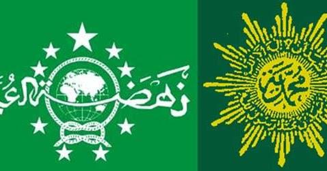 http://1.bp.blogspot.com/-VVcKMS-W6v0/UAPoL3HlgEI/AAAAAAAAAB4/J7GSiQd9C2g/w1200-h630-p-nu/NU-Muhammadiyah-isti.jpg