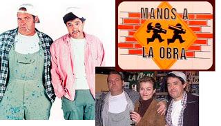 Manos a la obra, serie de Antena 3, gotelé, Manolo y Benito