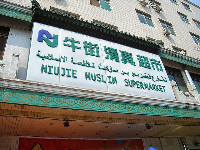 xiushui muslim This feature is not available right now please try again later.