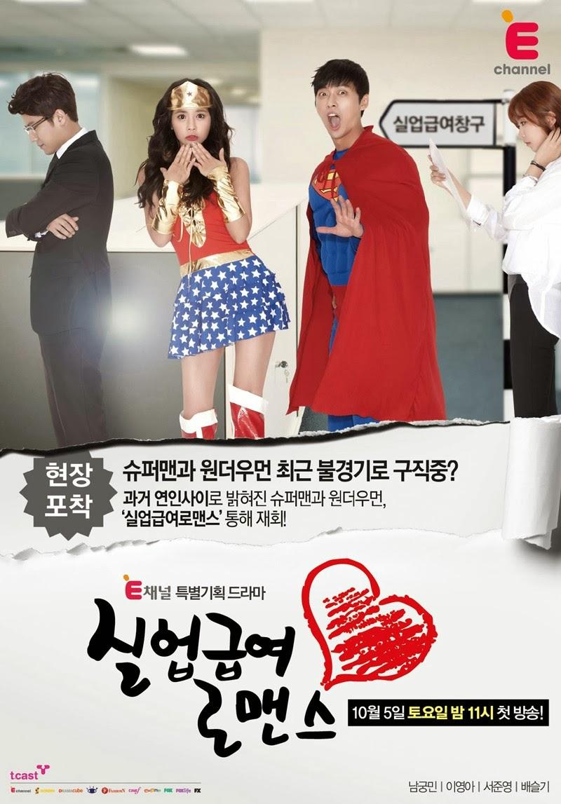 Unemployed Romance Poster2  Chuyện Tình Thời Thất Nghiệp