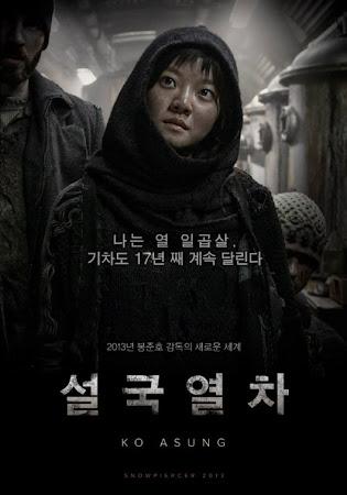 ตัวอย่างหนังใหม่ : Snowpiercer (ยึดด่วนวันสิ้นโลก) ซับไทย poster