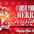Merry Christmas 2015 Blessings and Messages