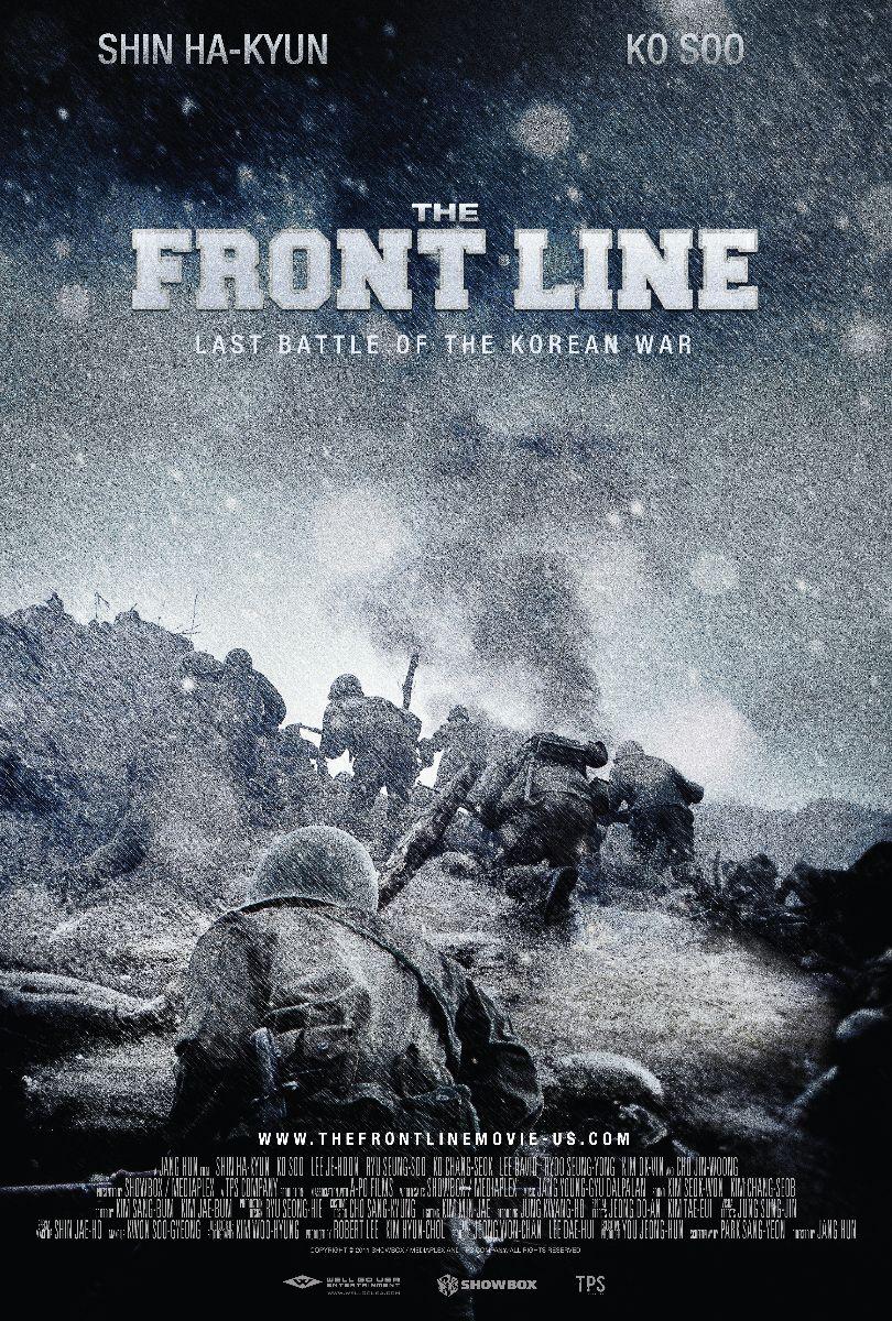 The Front Line (2011) มหาสงครามเฉียดเส้นตาย -[VCD] [Master]-[พากย์ไทย]