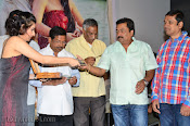 Kamalatho Naa Prayanam Movie Audio launch Gallery-thumbnail-10