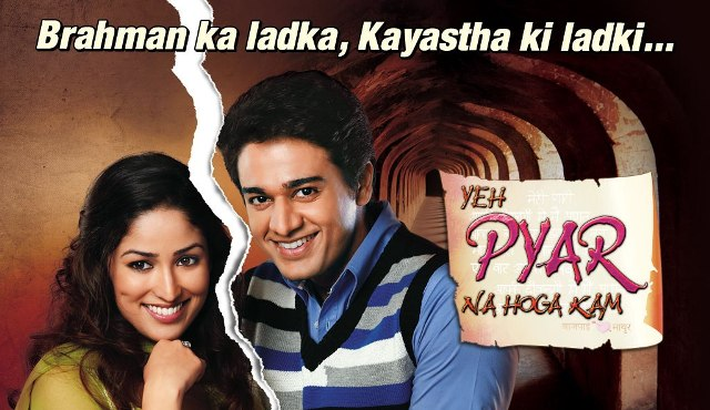 Yeh Pyar Na Hoga Kam on Rishtey Tv Show/Serial Wiki Story,Cast,Title Song,Timing