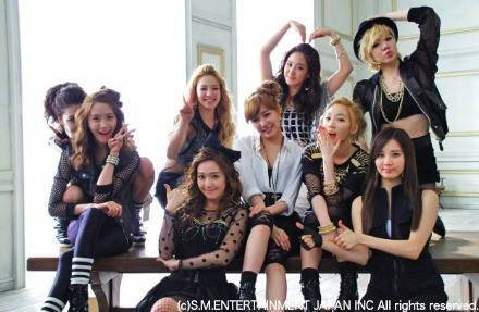 Girls Generation All My Love Is For You