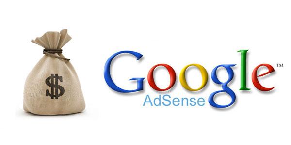 Gaji Pertama, Penerimaan Pembayaran dari Google Adsense via Tranfer