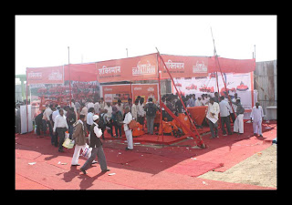 Shaktiman Stall : Kisan Fair, Pune, 14 - 18 Dec. 11, 3rd Day