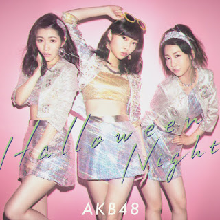 AKB48 ハロウィン・ナイト ジャケット Halloween Night Cover Limited A
