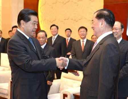 Jia Qinglin dan Lien Chan - China Taiwan
