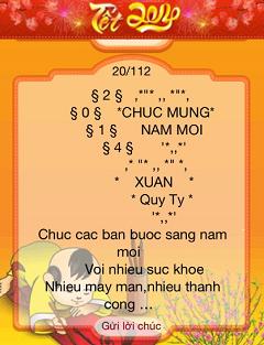 tin-nhan-chuc-tet-2014