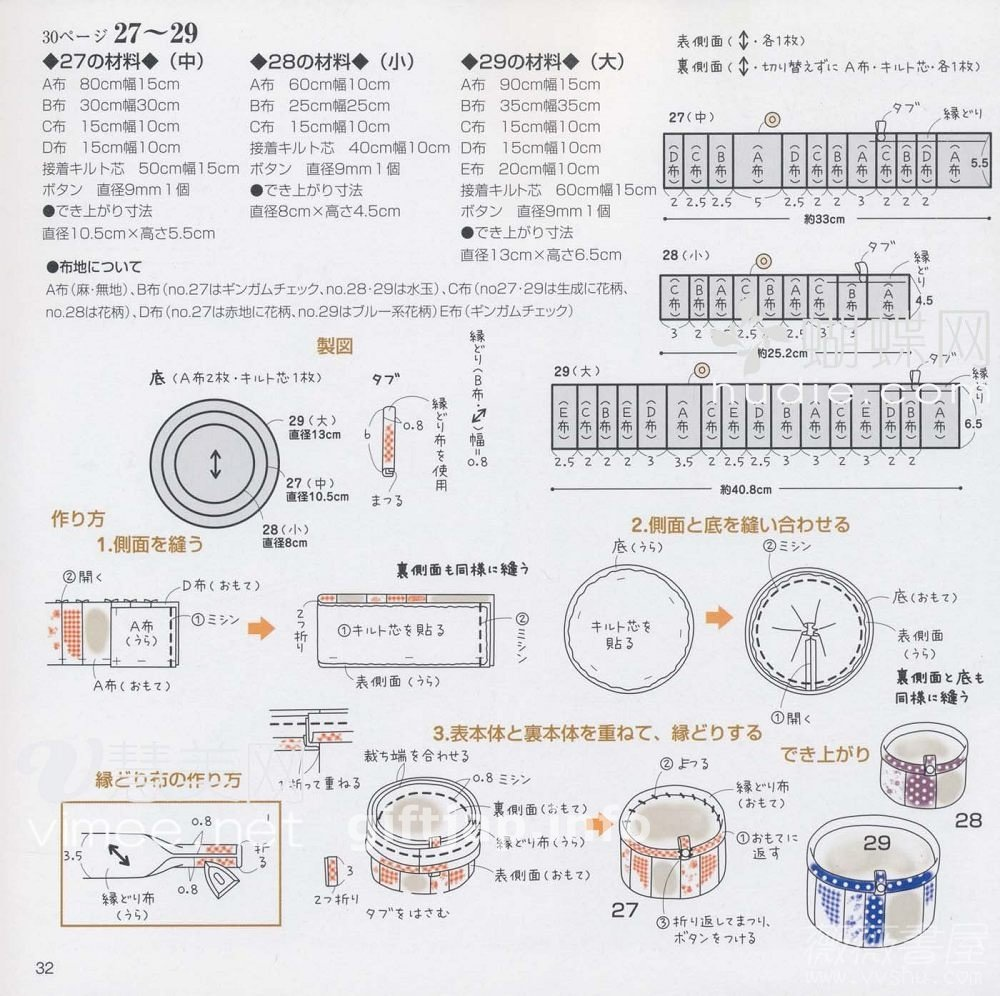 How To Read Japanese Crochet Diagrams Electrical Work Wiring Diagram