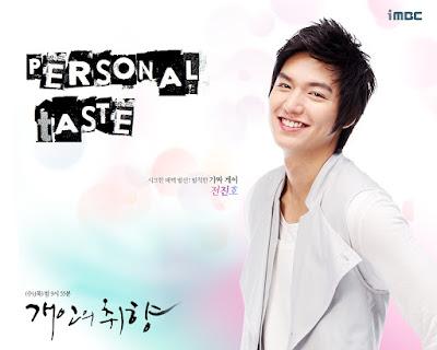 Biodata Pemain Drama Korea Personal Taste