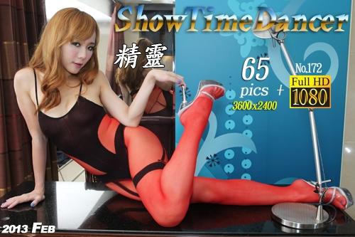 IdwQSHOn ShowTimeDancer No.172 10150