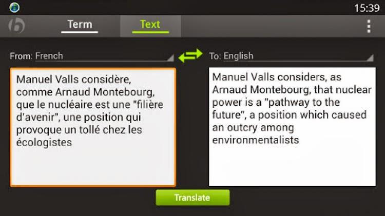صورة توضح ترجمة نص كامل من الفرنسية الي الانجليزية
