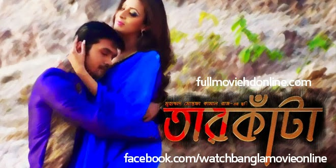 http://www.watchbanglamovie.com/tarkata/bangla-movie