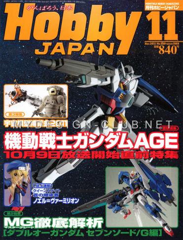 Hobby Japan Magazine November 2011