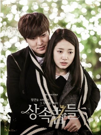 Download Korean Drama The Heirs