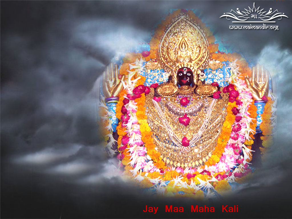 Cool Wallpaper Lord Kali - ll  You Should Have_67725.jpg