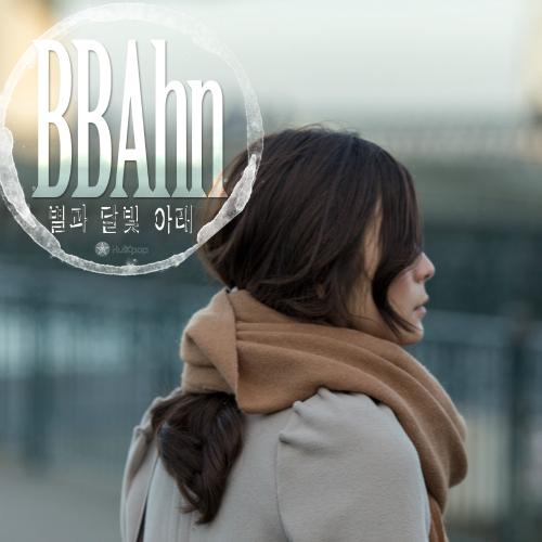 [Single] BBAhn – 별과 달빛 아래