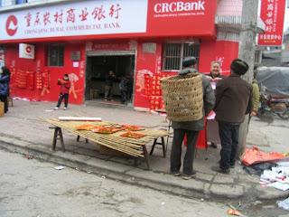 重慶農村商業銀行 3618