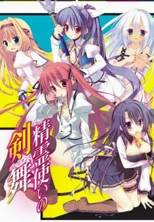 watch Seirei Tsukai no Blade Dance episodes online series