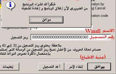 للنساء فقط برنامج femta عربى لطبيبات النساء والولادة بمنتديات اشواق وحنين 20408287961767943323