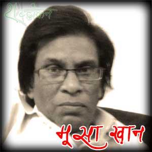 Mosa khan Ashant Barabankvi मूसा खान अशांत बाराबंकवी