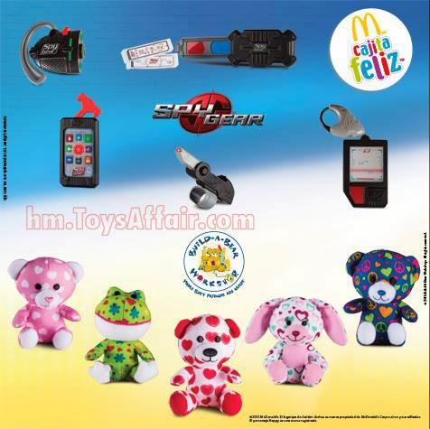 Spy Gear   Build-A-Bear Workshop – Happy Meal Toys 80fc1850f87