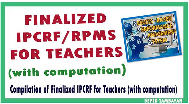 IPCRF/RPMS