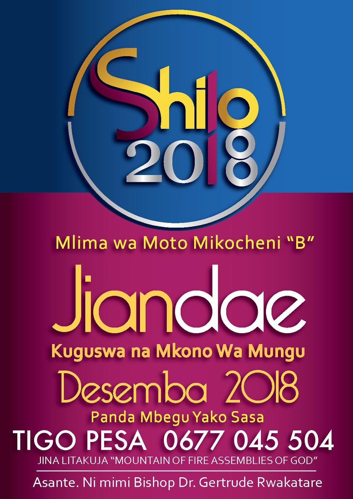 SHILO 2018-CHANGIA