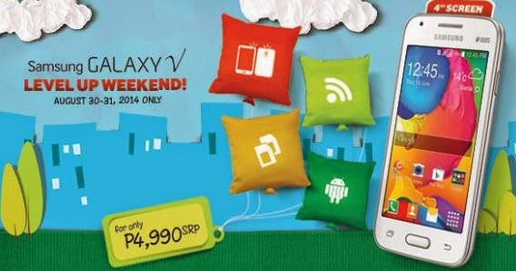 Samsung Galaxy V Available This August 30 to 31, Trade You Old Phone To Get Php500 Off and Other Freebies
