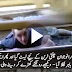 A Man Beat The Death - See This Video