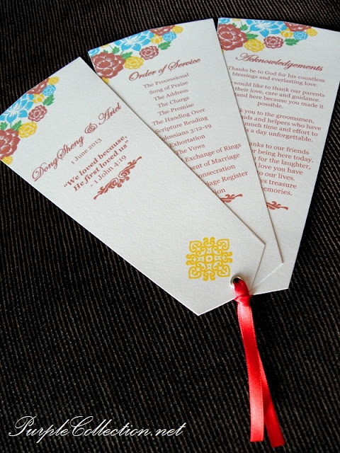 Diy wedding fan programs ehow ehow how to discover party for Church fans template